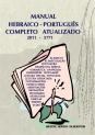 manual de hebraico portugês