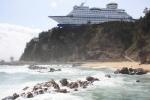 navio na colina hotel