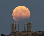 a super lua